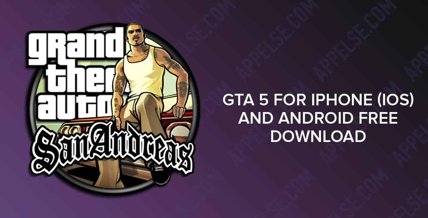 Gta San Andreas Official Trailer Download